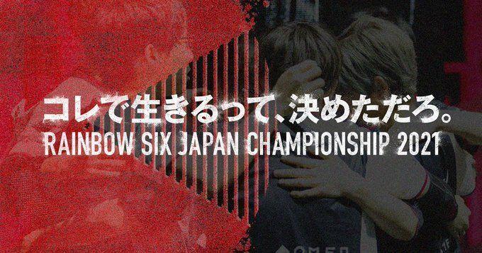 R6 Japan Championship 2021