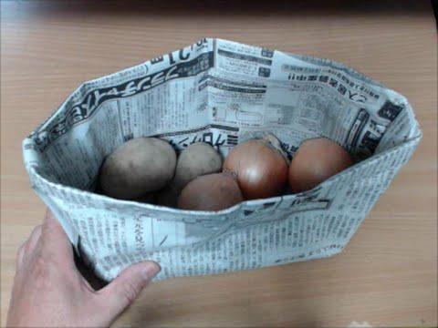 あると便利な新聞で作る丈夫な袋
