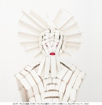 ヨシダキミコ「絵画」2010