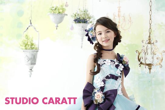 STUDIO CARATT