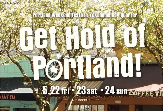 「Portland Weekend Festa」イベントロゴ