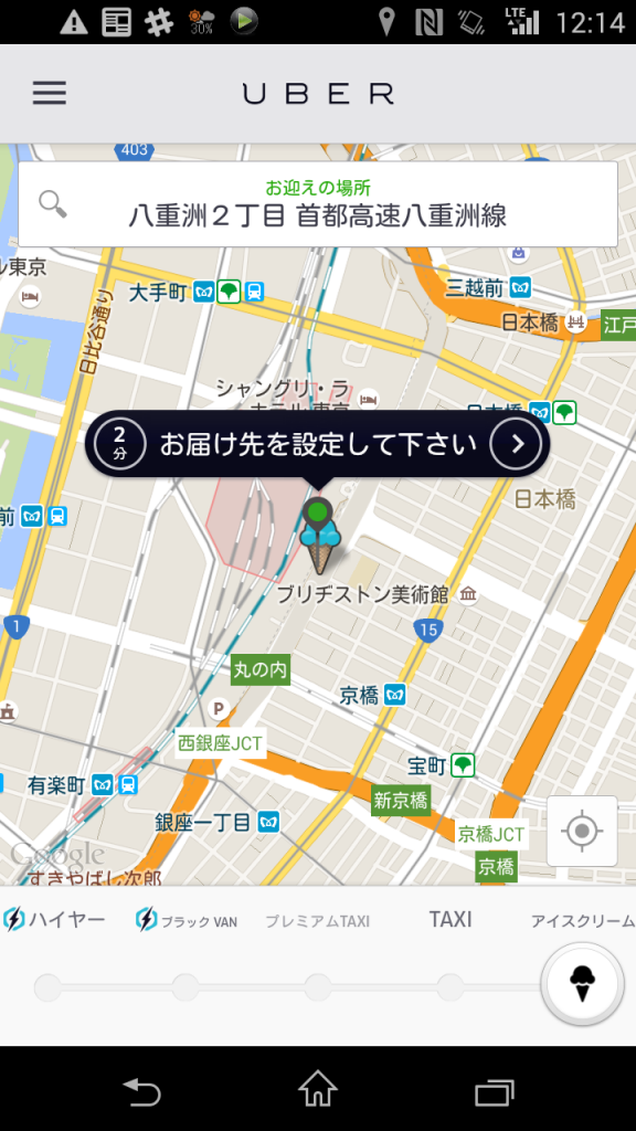 uber04