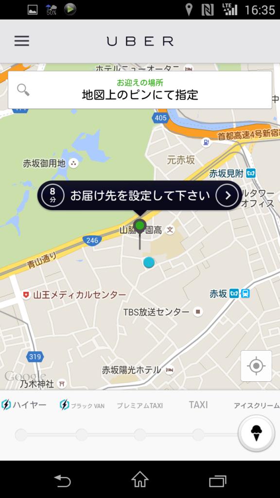 uber09