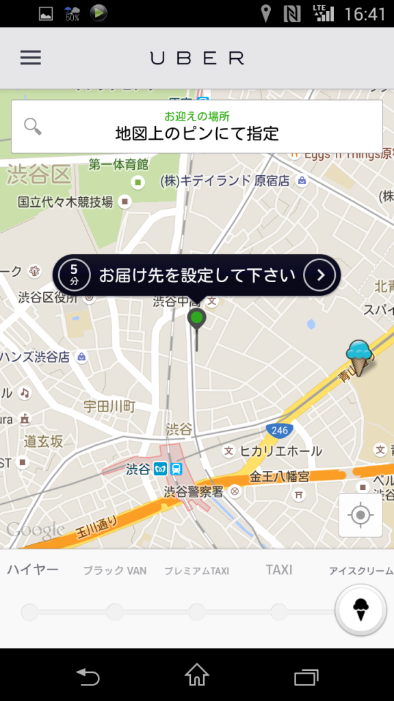 uber12