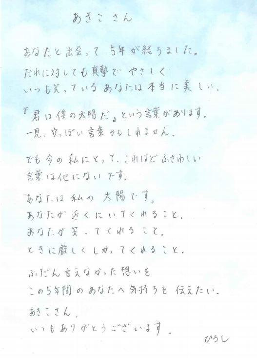 Hiroshi02