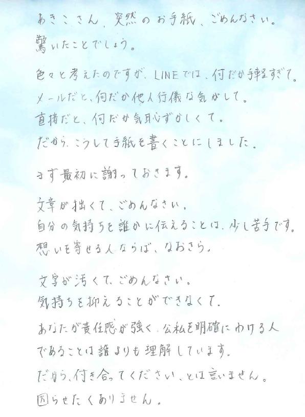 Hiroshi11