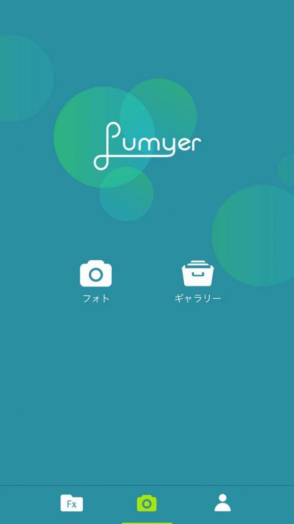 lumyer-1