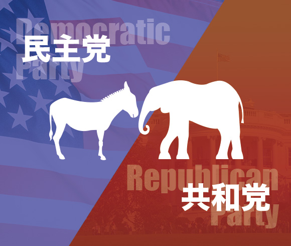 american-party