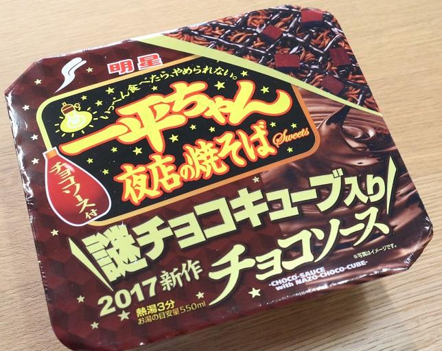 yakisoba (1)