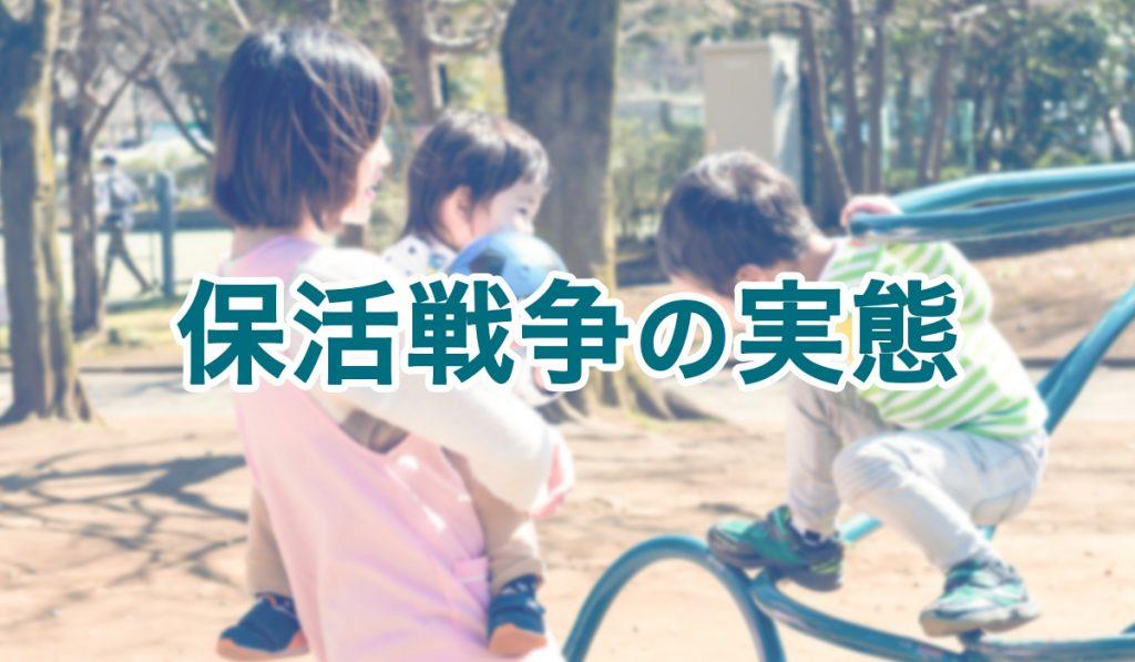 20170215hokatsu