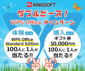 wps_kp