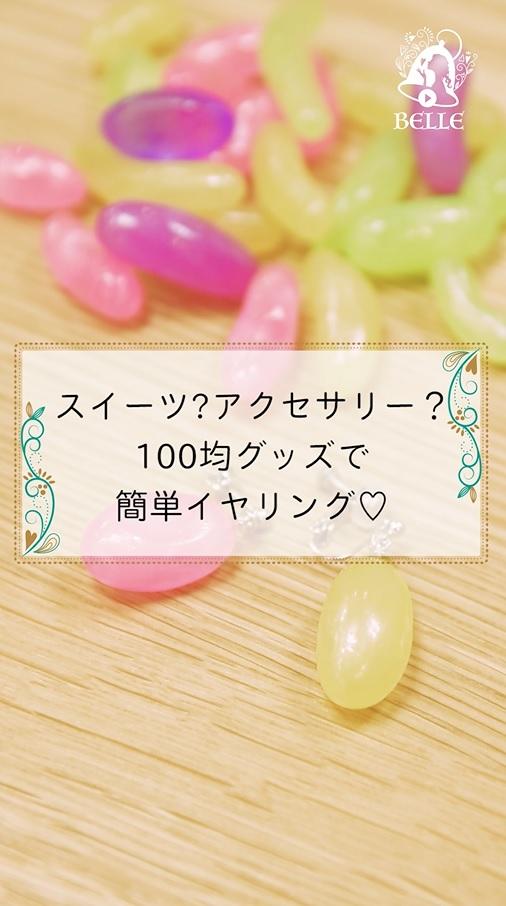 B17130_OyumaruEC