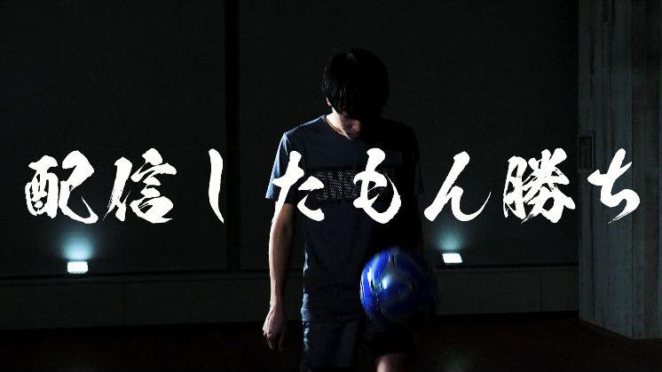 Liveme書籍PV_04