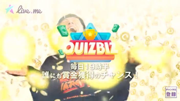 QuizBiz1