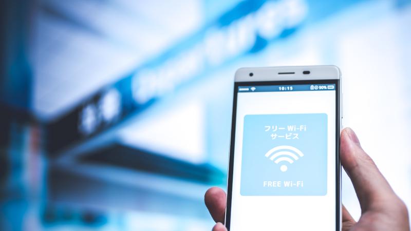 実は危険?!無料Wi-Fiを利用するリスク