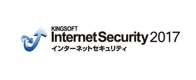 KIS2017_Logo