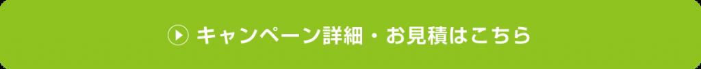 04_blog181105
