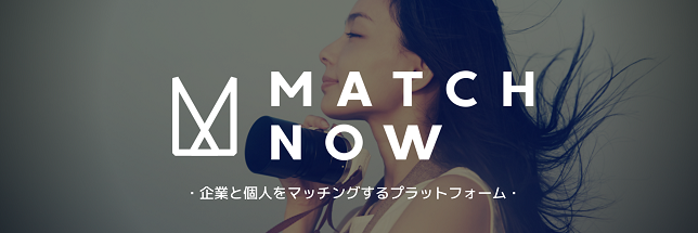 MatchNow20181105_644