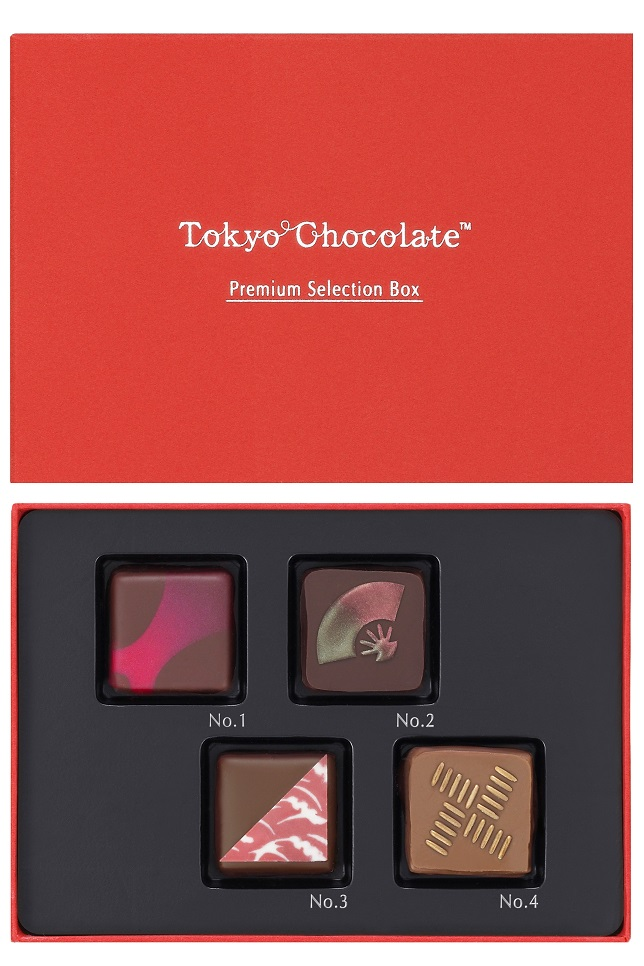 starthome_chocola1
