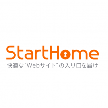 StartHome編集部