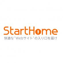 StartHome編集部