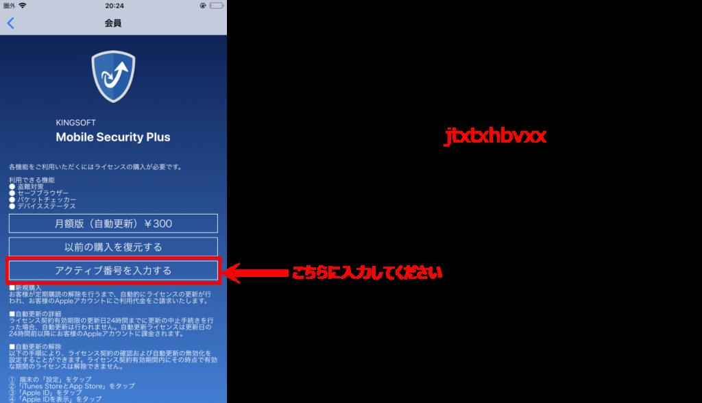 シリアルコード画像