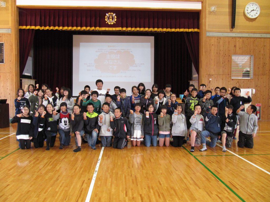 木城町小学校イメージ