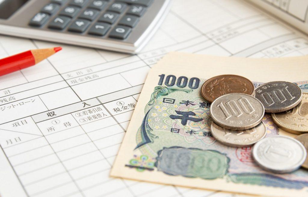 増税記事アイキャッチ