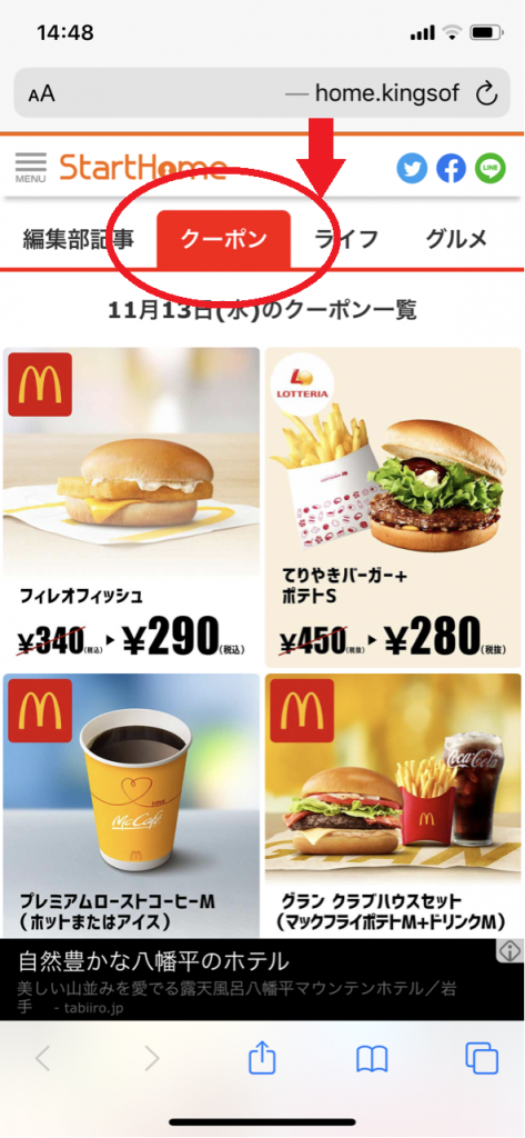 couponimage (1)