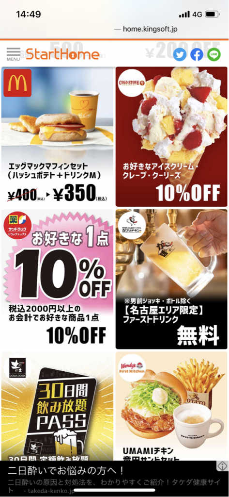 couponimage (2)