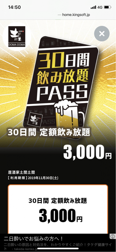 couponimage (3)