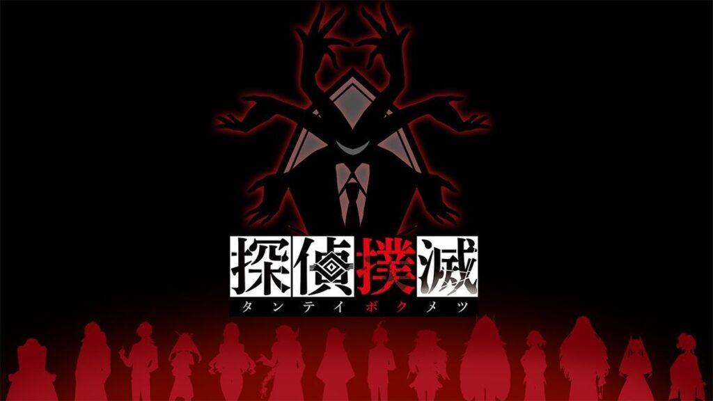 『ディスガイア』シリーズの日本一ソフトウェアの新作『探偵撲滅』はどんなゲーム?