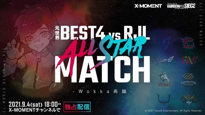 元世界BEST4 vs #RJL ALL STAR MATCH