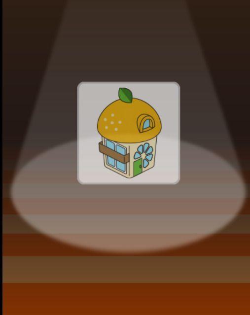 オレンジ家