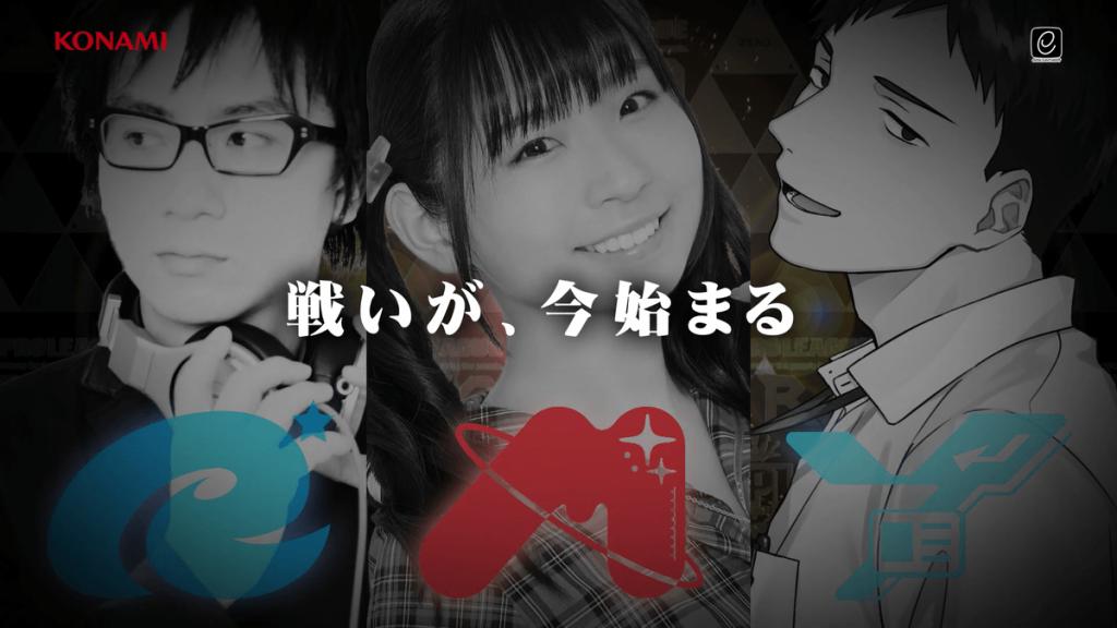 社築さんやでんぱ組の古川未鈴さんが監督に!? BEMANI PRO LEAGUE