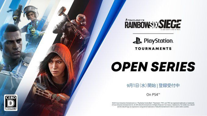 PLAYSTATION® TOURNAMENTS OPEN SERIES