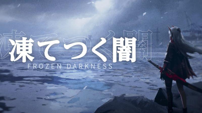 『パニグレ』12月23日より新章「凍てつく闇」を実装!期待の新キャラも登場!