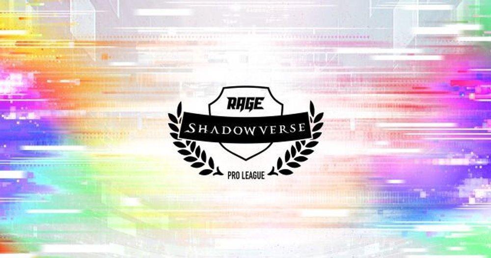 『RAGE Shadowverse プロリーグ』が今年も開催!RSPLの魅力を解