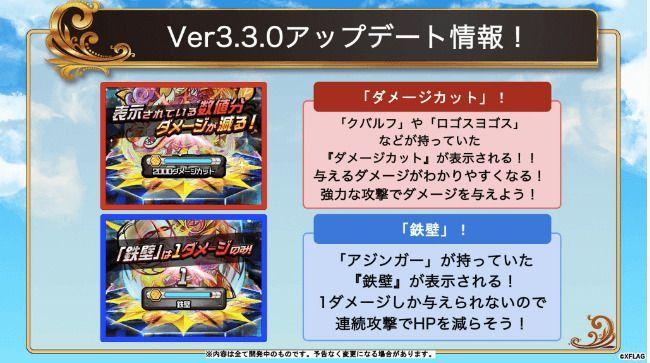 『コトダマン』Ver3.3.0の新情報公開!言霊祭限定コトダマンに「ドクガン孔メ