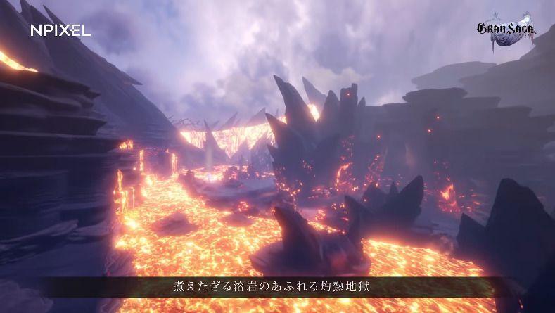 煮えたぎる溶岩の溢れる灼熱地獄